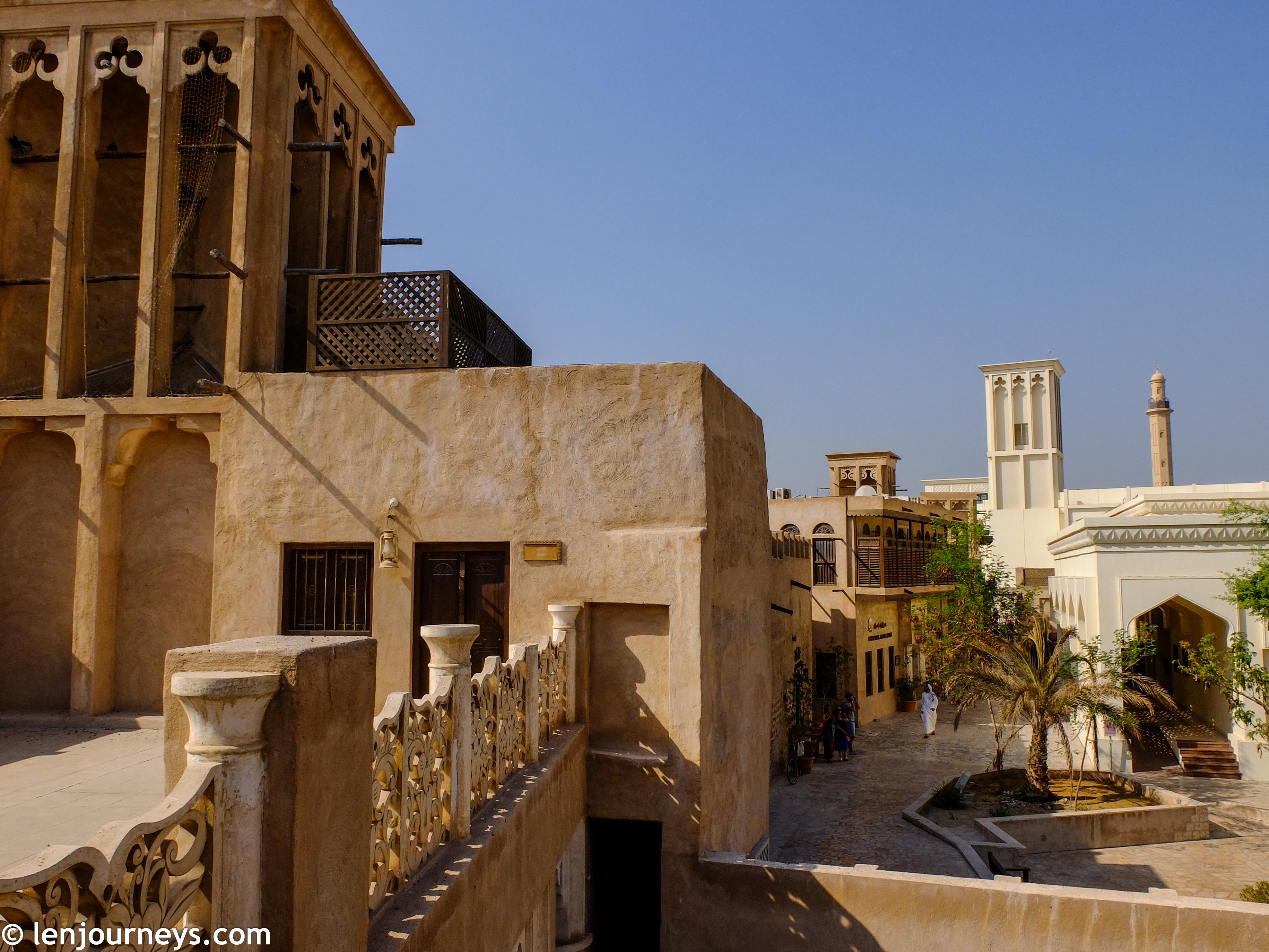 Al Fahidi District