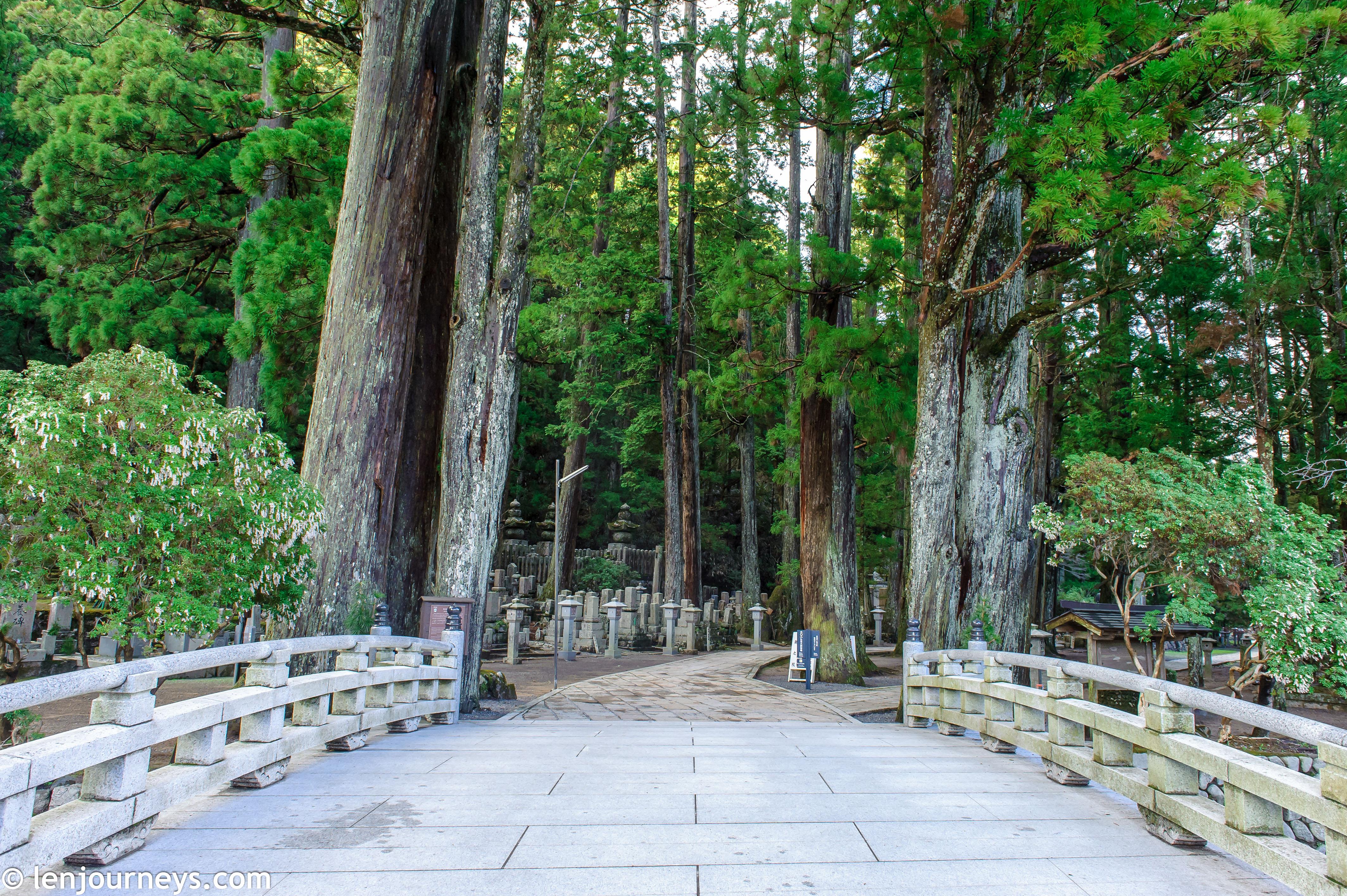 Ichinohashi Bridge