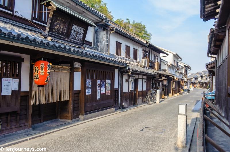 The street of Honmachi