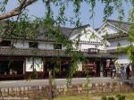 Bikan Historical Quarter