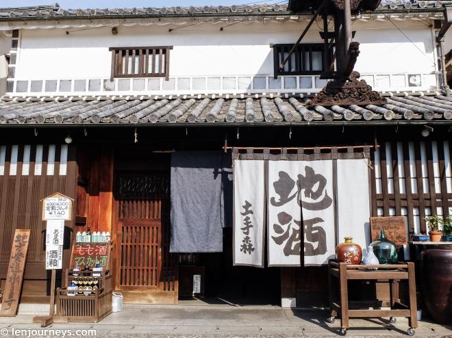 Sake shop in Kurashiki