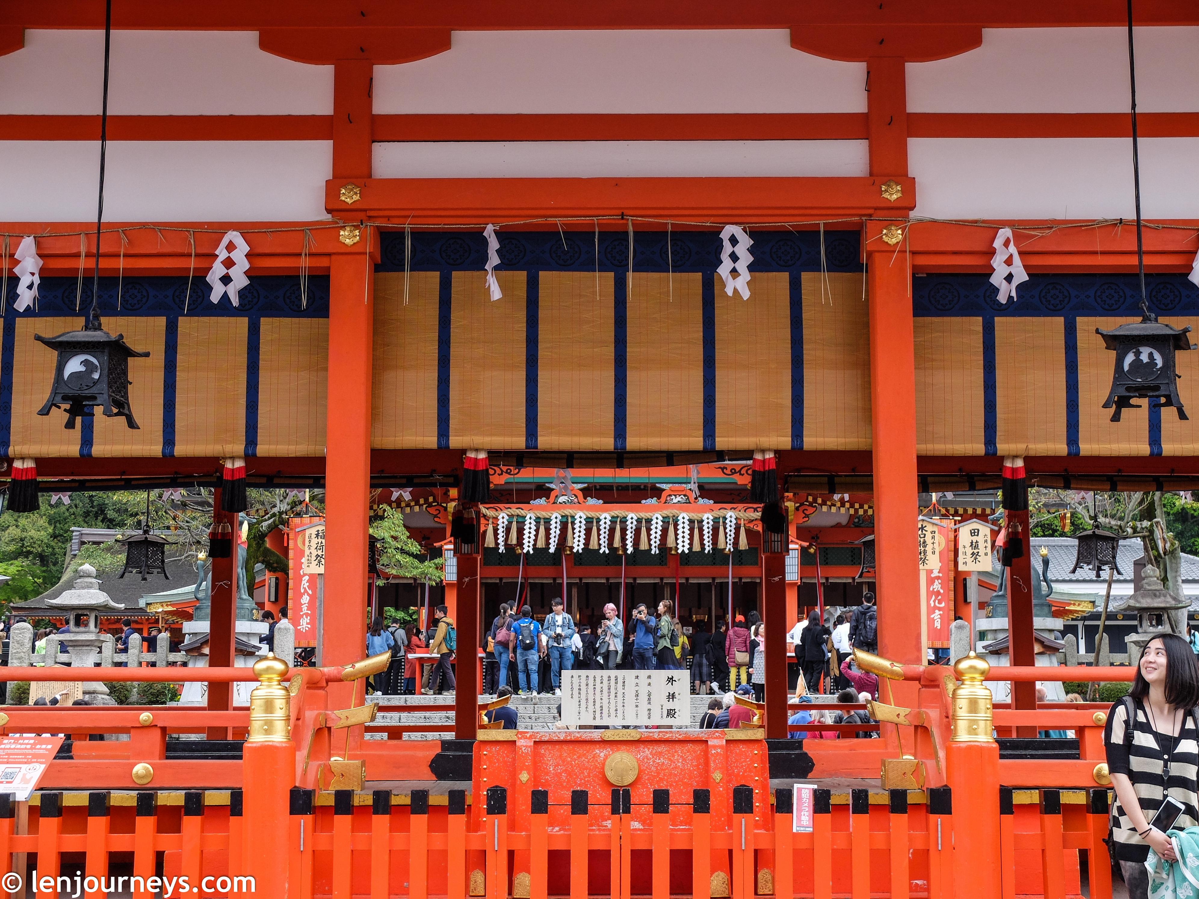 The main sanctum of Fushimi Inari