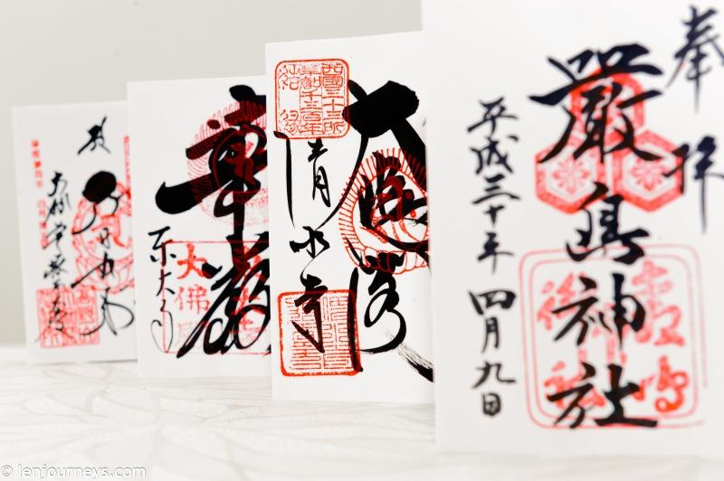 Goshuincho (2)