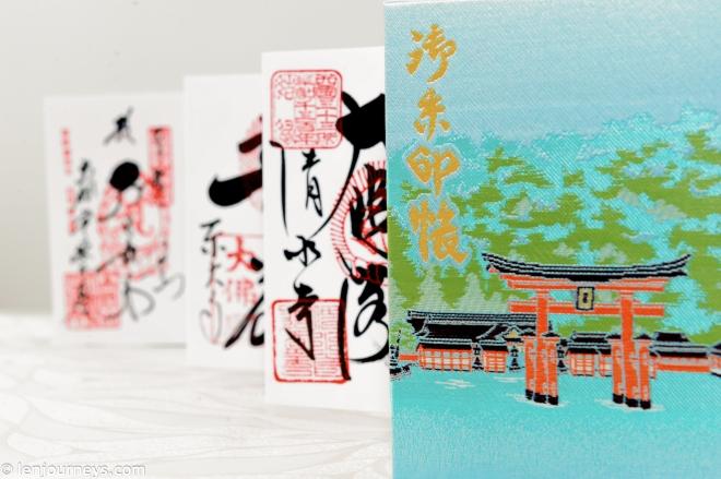 Goshuincho (3)
