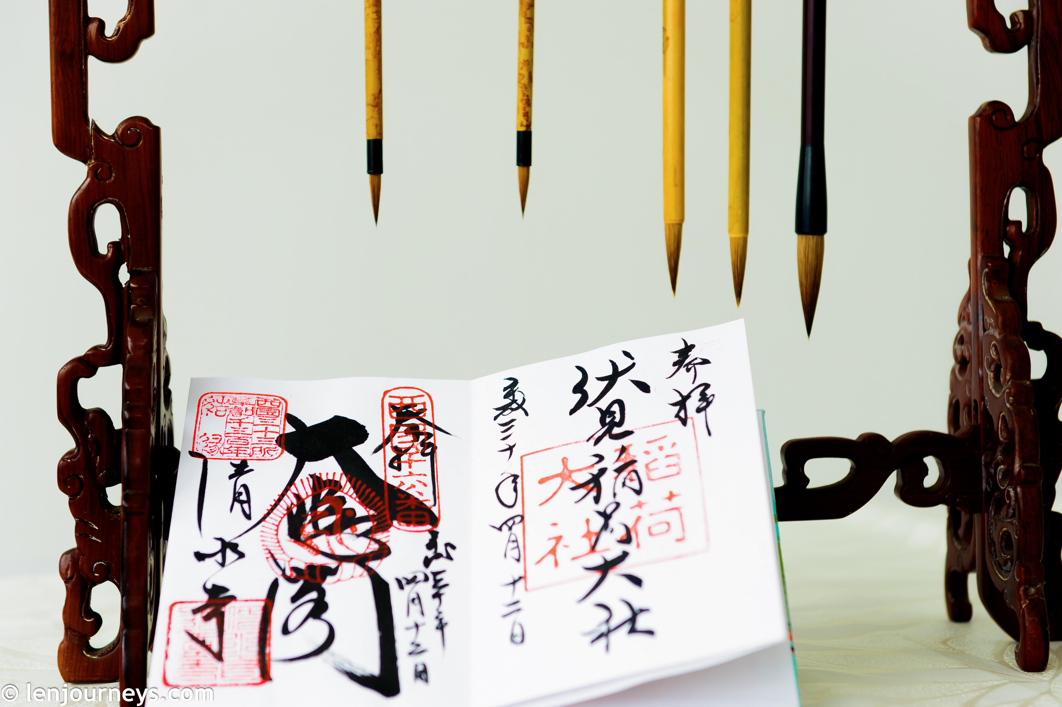 Goshuinchō - The book of seals