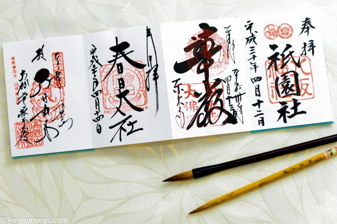 Goshuincho (5)