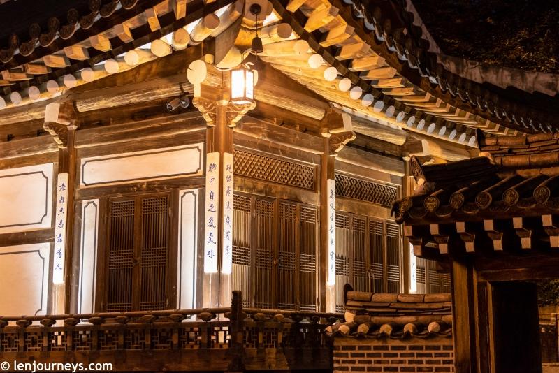 The Korea House