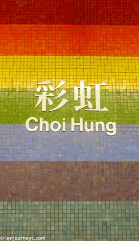 "The Rainbow Station. Choi Hung means ""Rainbow"""