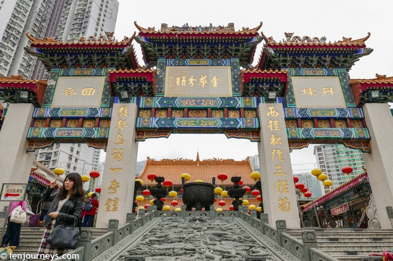 The entrance to Wong Tai Sin Temple