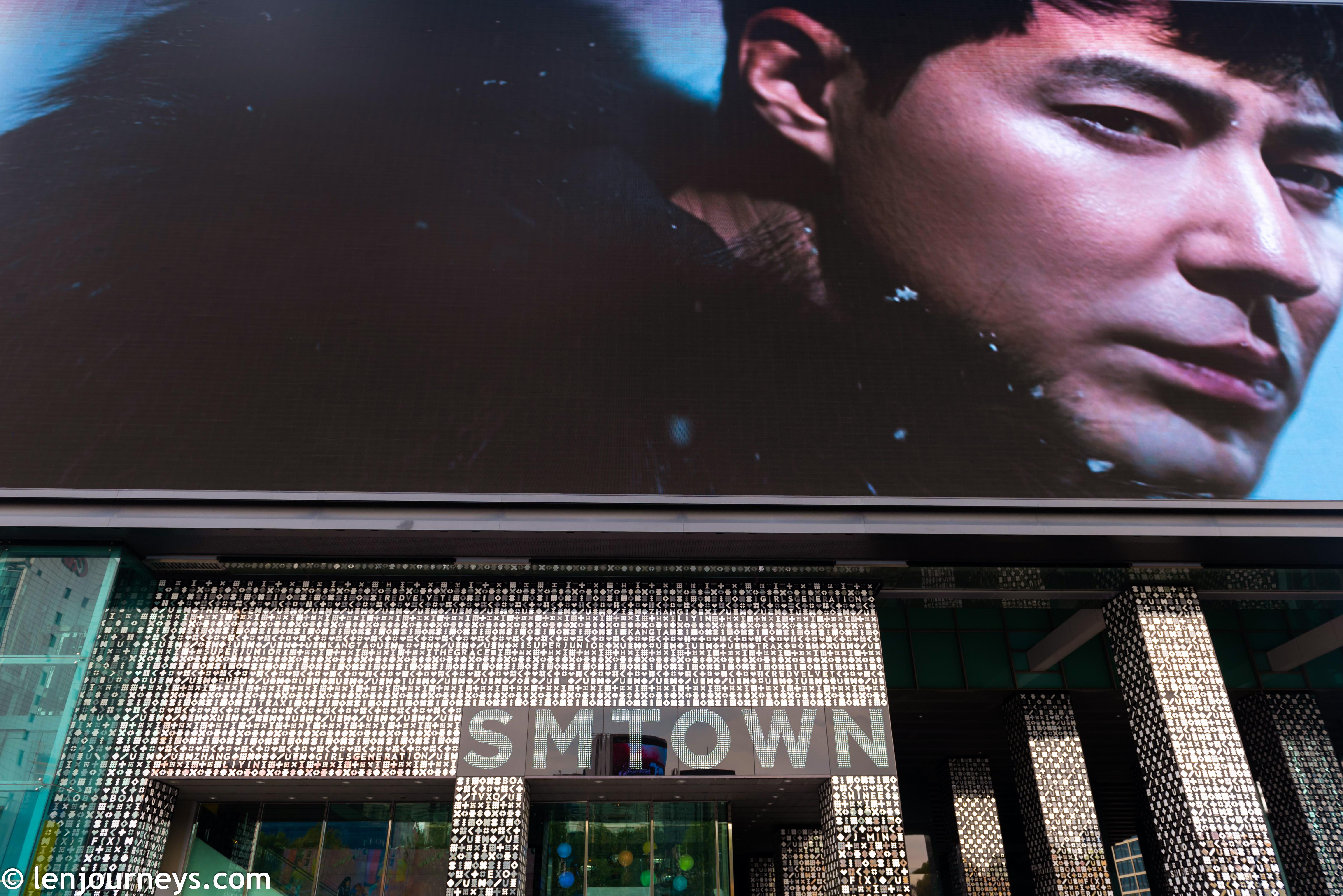 SM Town